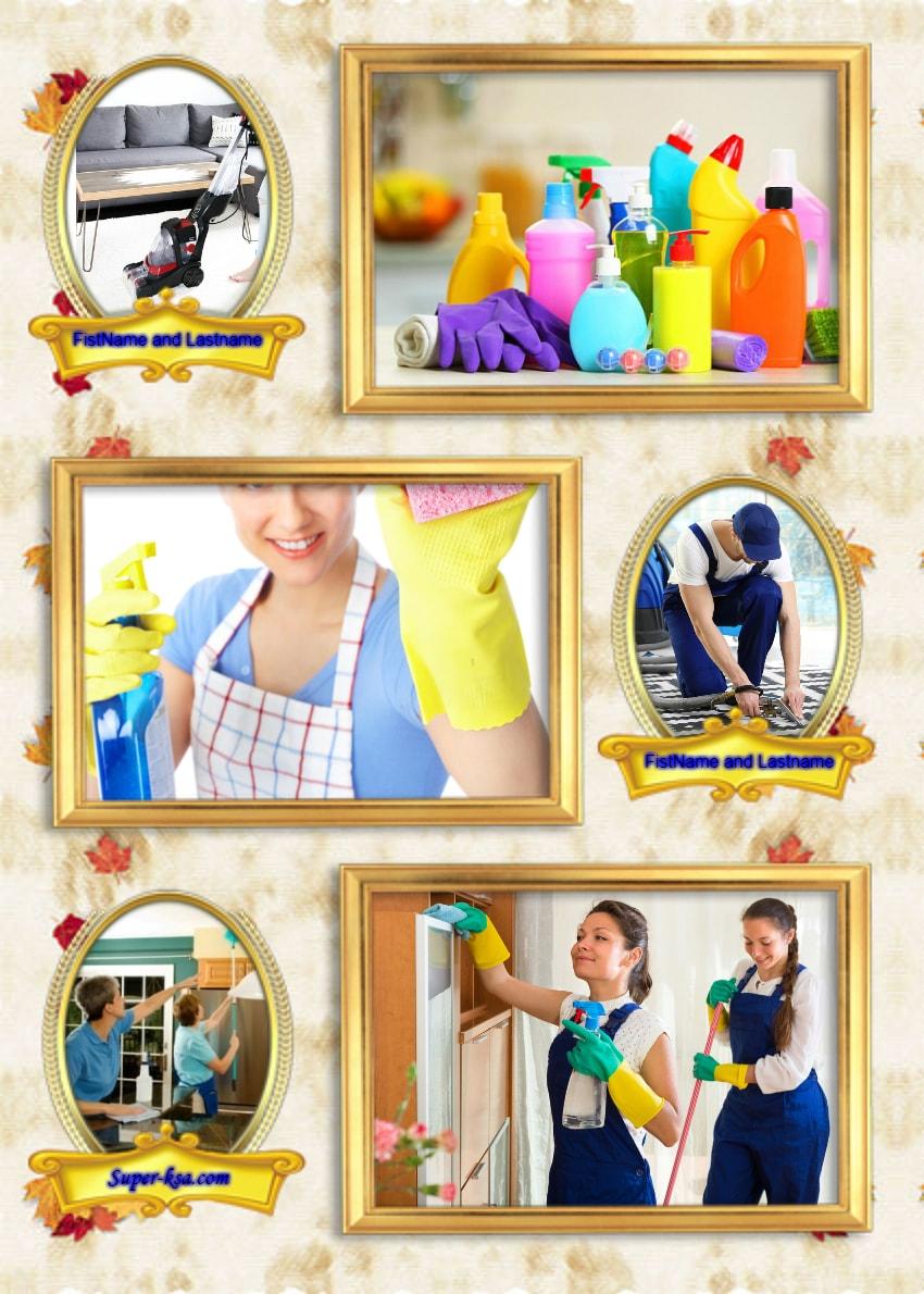 شركة تنظيف بجدة بالضمان