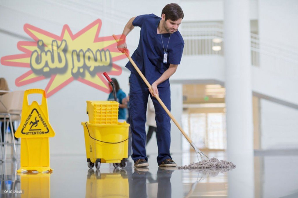 شركة نظافة منازل بجدة